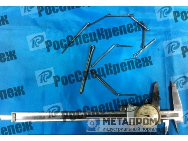 Шплинт нержавеющий 12Х18Н10Т от 0,6 мм ГОСТ 397-79
