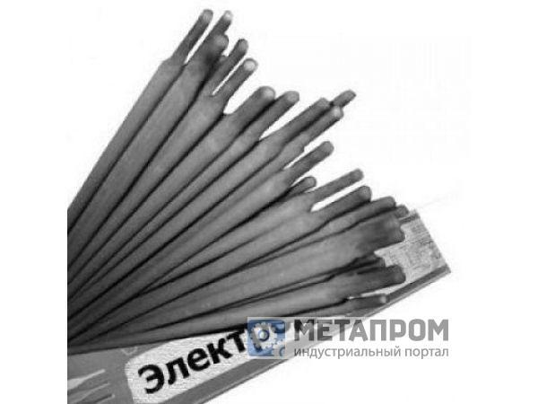 Электроды МР 3 для ручной дуговой сварки ф 3,0 5,0 мм. из наличия.
