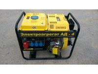 Электроагрегат дизельный АД-4
