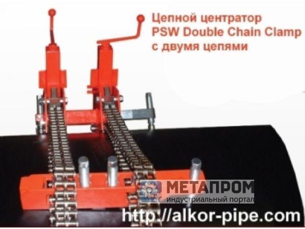 Центраторы цепные PSW Chain Clamp пр-ва Англии