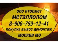 Демонтаж металлолома, демонтаж гаражей, демонтаж и покупка металла.