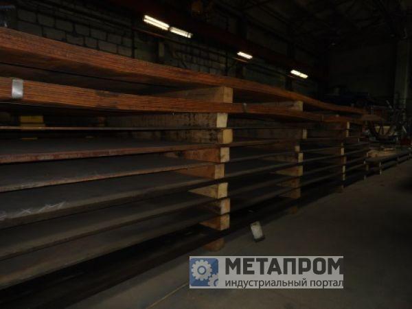 Лист 12хм 22 мм по цене 65 руб/кг
