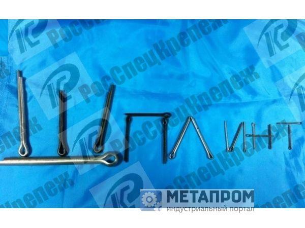 Шплинт стальной оцинкованный 8х90 ГОСТ 397-79