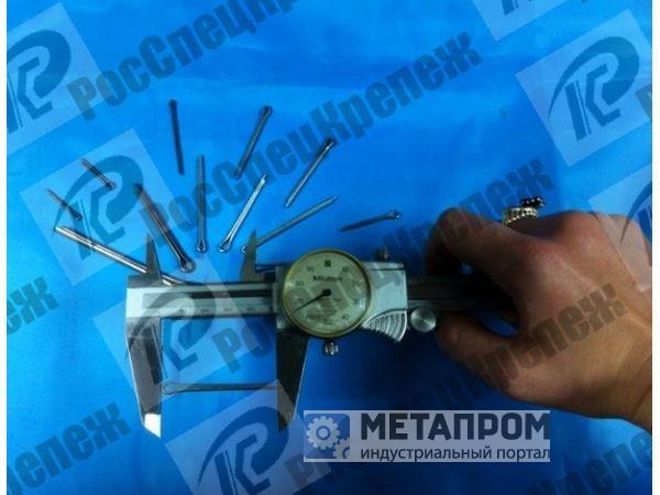 Шплинт нержавеющая сталь 12Х18Н10Т 1,0х8 ГОСТ 397-79