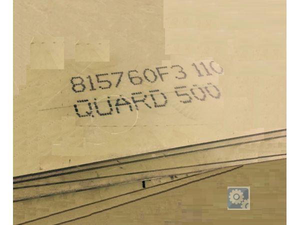 Износостойкая сталь Quard 450 Квард 450 со склада в СПб.