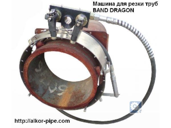 BAND DARON  - машина для резки труб пр-ва SAWYER International
