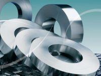 Предлагаем по выгодным ценам алюминиевый прокат.
