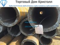 Труба 426х45 сталь 30ХГСА ГОСТ 8732-78 цена 200 000 р/т с НДС!