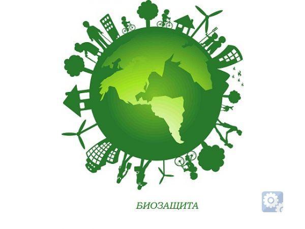 Утилизация отходов оформить договор