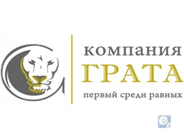 Регистрация Электролаборатории в Ростехнадзоре