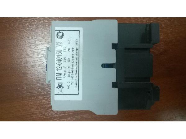 Пускатель ПМ-12-040-150 220/380В  в наличии