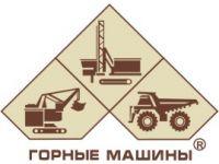 СБШ 250МНА-32 производства Рудгормаш, Запчасти к нему.