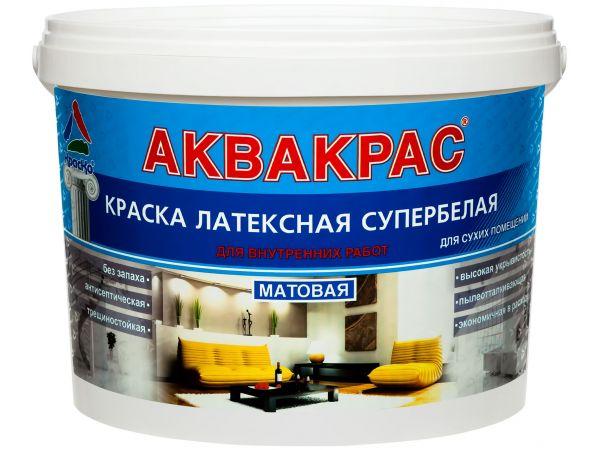 Аквакрас - супербелая латексная краска для внутренних работ