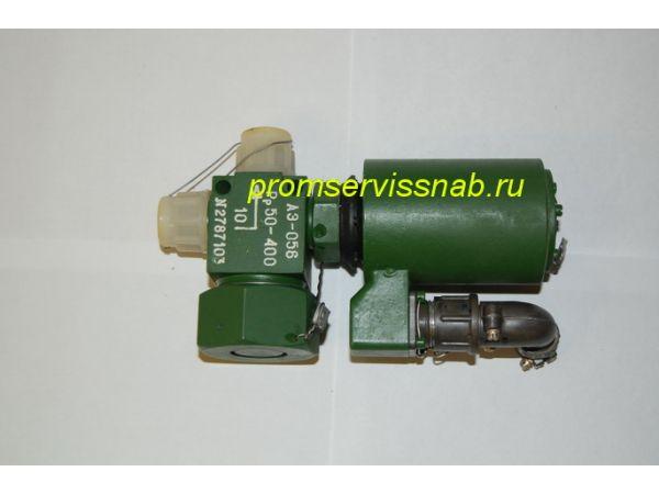Электропневмоклапан АЭ-003, АЭ-056, АЭ-119 и др.