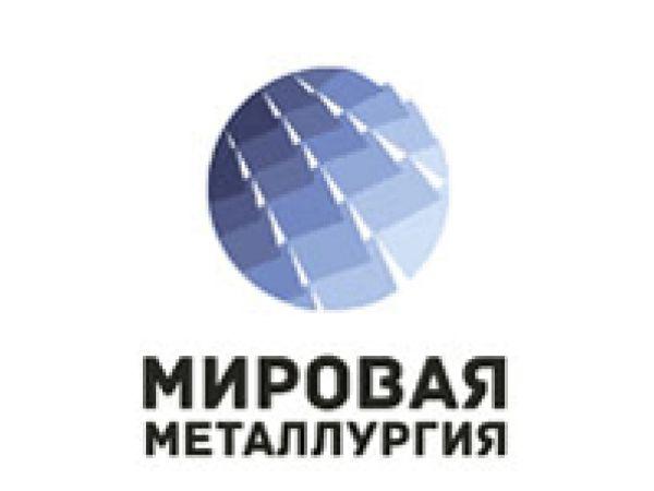 Круг 20Х1М1Ф1ТР, сталь ЭП182, пруток 20Х1М1Ф1ТР ГОСТ 20072-74