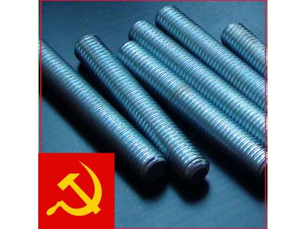 Шпильки резьбовые высокопрочные DIN 975 в цинке и без покрытия