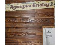 Стеновая отделка Сибирская Лиственница