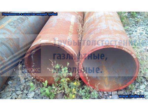 530х25 сталь 20 Трубы толстостенные, котельные, газлифтные