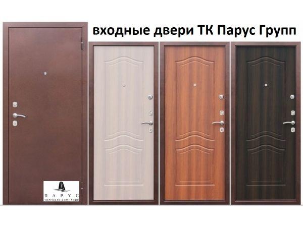 двери входные металлические от производителя акция