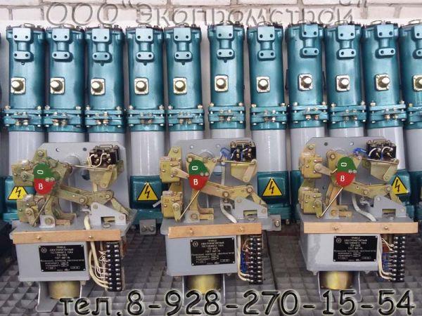 Продам приводы ПП-67, ПП-67К, ППВ-10, ППО-10. ПЭ-11, ПЭВ-14