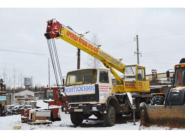 Аренда автокрана 14 тонн - 1000 р/час