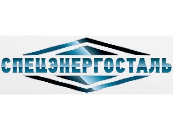 Поставим Отвод ОКШ 90-1020(16 К56)-7, 5-0, 75-ХЛ с изоляцией ТУ1459-01