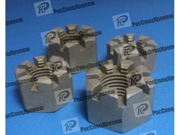 ГОСТ 2526-70, шестигранная Гайка, М27-6н., сталь 09г2с,высокопрочная,