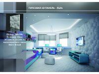 Декоративные гипсовые 3D панели от производителя GypsumPanel