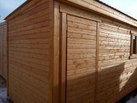 Предлагаем деревянную бытовку