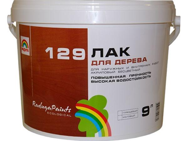лак для дерева Радуга 129, вд-ак 129