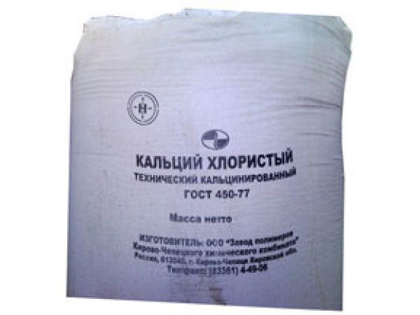 изготовлении спортивного натрий хлор на цемент особенность специализированных