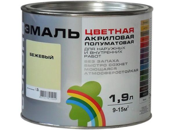 http://www.metaprom.ru/board_foto/1460960179foto1_big.jpg