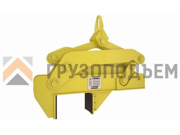 Захват для рулона стали (бумаги)
