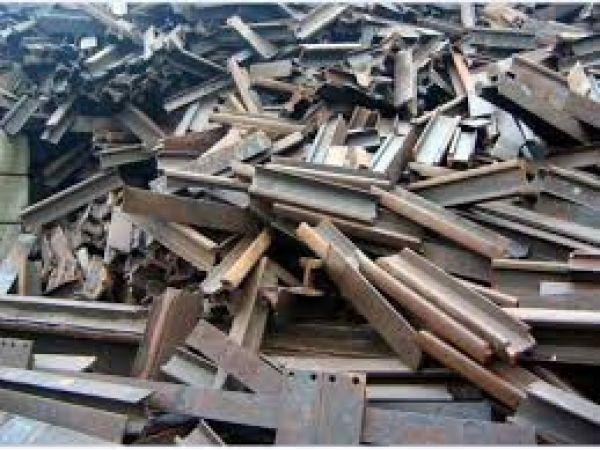 Прием меди екатеринбург виз вывоз металлолома в зеленограде в Электросталь
