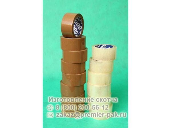 Клейкая лента / скотч упаковочный