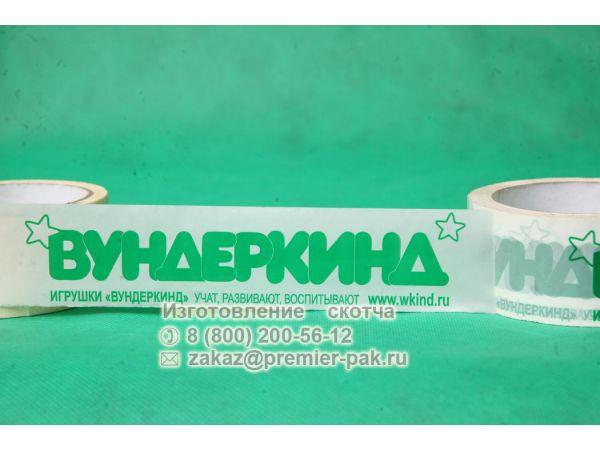 Клейкая лента / скотч с логотипом