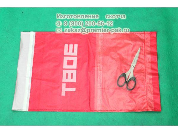 Пакет с логотипом в китае