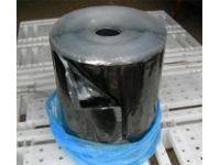 Битумная лента, полимерная лента, лента полимерно-битумная. Полилен,
