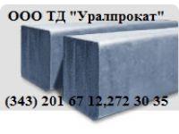 Квадрат 45, квадрат сталь 45 ГОСТ 2591-2006