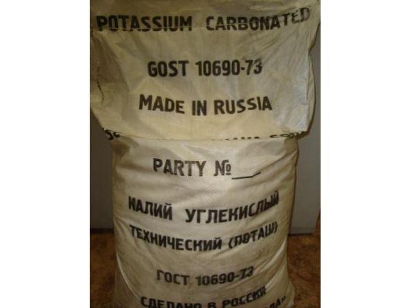 ПОТАШ (калий углекислый, калий карбонат)