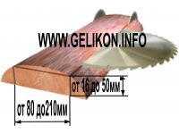 Станок горбыльно-перерабатывающий ГП-630 от80 до210 мм ЦЕНА 210000 руб