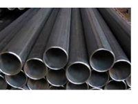 Труба опт - металлургическая доска объявлений подать бесплатно объявление в карелии