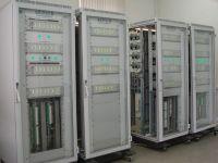Программно-технический комплекс КРУГ-2000®