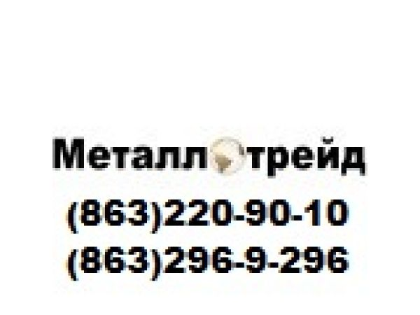Квадрат 15*15  12х18н10Т