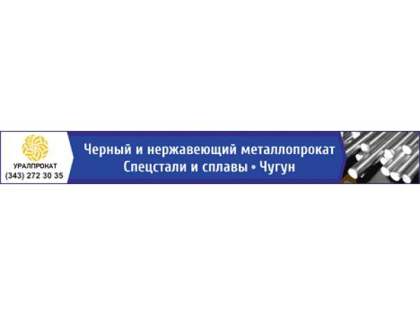 Дробь техническая ДСЛ, ДСК, ДЧЛ, ДЧК различных фракций, ГОСТ 11964-81