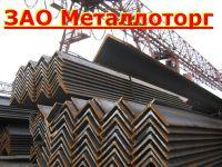 Уголок 50х50, металлический, в Ярославле