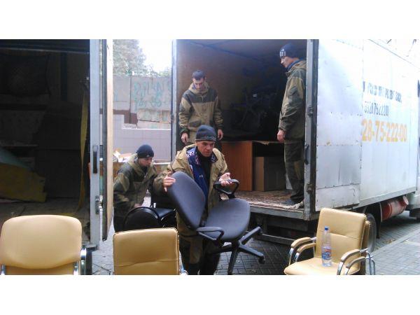 Переезд офиса  в Ростове – на – Дону и по РО