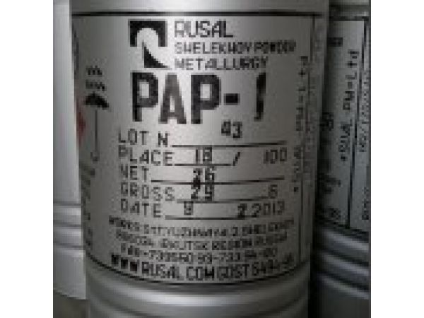 Пудра ПАП-1 цена 375,00