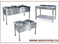 Ванны моечные для пищевых цехов, ресторанов, кафе