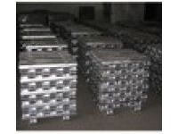 Чушки алюминиевые А999, А6, А0, А7 и др. на экспорт.